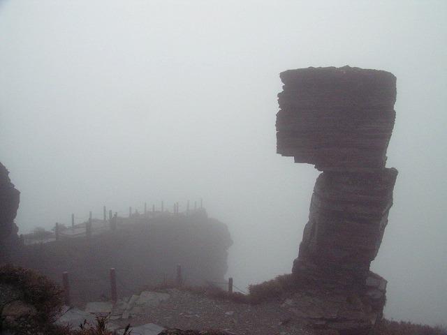 梵浄山の画像 p1_3