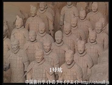 兵馬俑の画像 p1_17