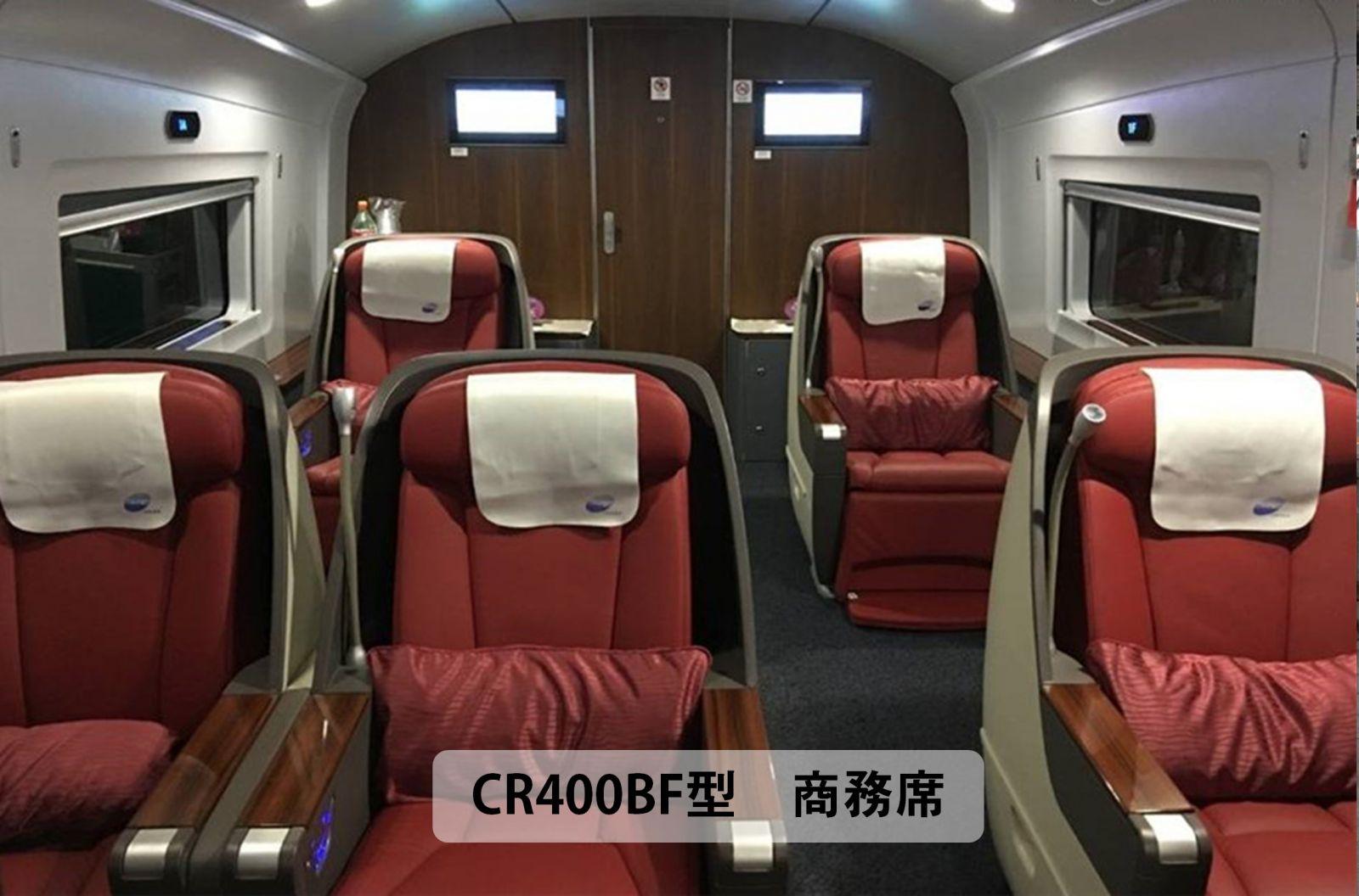 中国高速鉄道 「復興号」CR400BF...