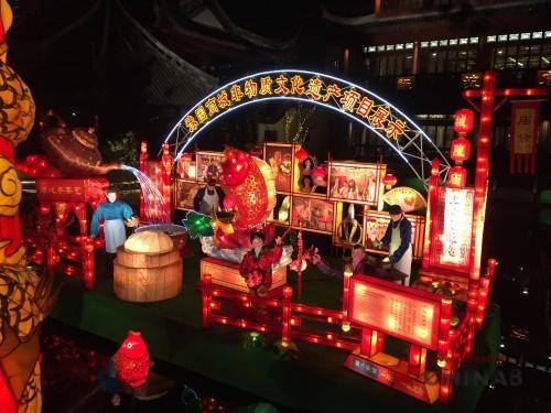 豫園ランタン祭り