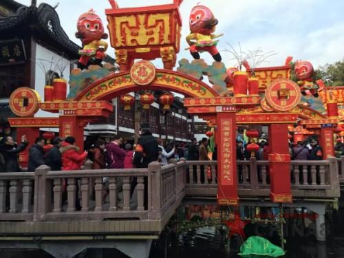 九曲橋in豫園