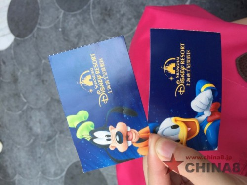 上海ディズニーランド入場券