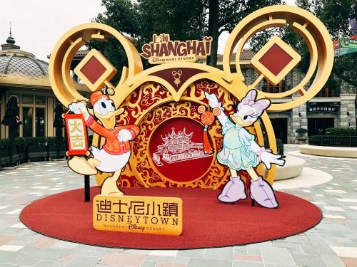 上海ディズニータウンにて