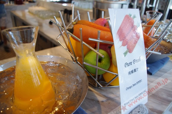 新鮮野菜ジュース