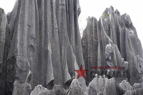 石のカーテン