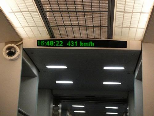 時速430km
