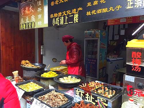 登録商標:管老太臭豆腐